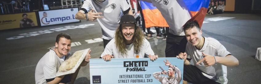 Дебют на международном турнире в Риге